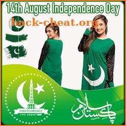 14 August Photo Editor 2018 Pakistan Flag DP Maker icon