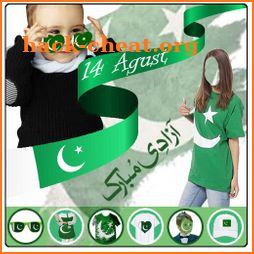 14 August Photo Frame 2020 : Pak Flag Photo Editor icon