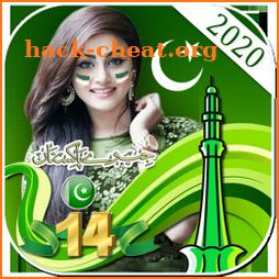 14 August Profile DP Maker 2020 icon