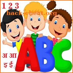 ABCD for Kids -123 Kids learning App alphabets icon