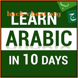Arabic Learning for Beginners - Urdu, English more icon