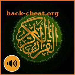 Audio Quran (No-Ads) - Mp3 Quran Offline / Online icon
