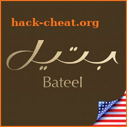 Bateel USA icon