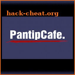 Cafe for Pantip™ (No Ads) icon