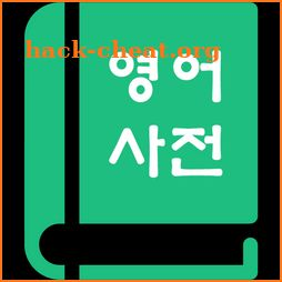 English Korean Dictionary 영어사전 icon