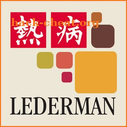 Lederman's Internal Medicine icon
