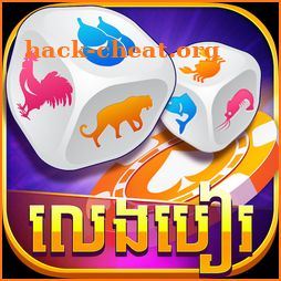 LengBear - Khmer Cards Games icon