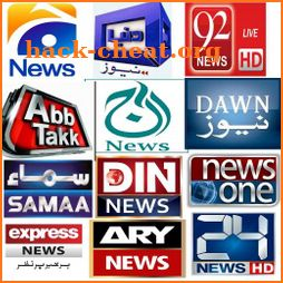 Pakistan News Live Tv Channel | Pakistan News TV icon