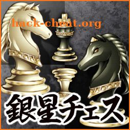Silver Star Chess icon