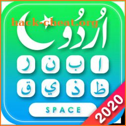 Urdu Keyboard : Voice Typing Urdu English Keyboard icon