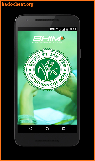 BHIM United UPI Pay screenshot