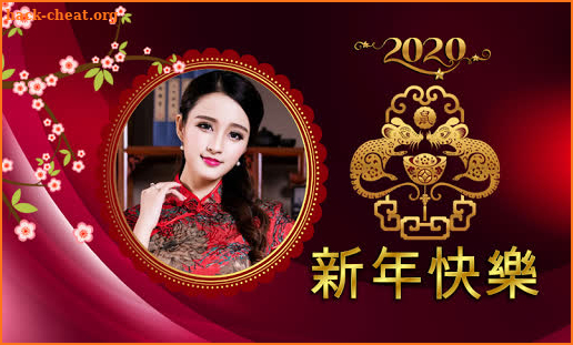 Chinese New Year 2020 Photo Frames screenshot