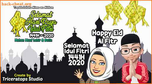 Stickers Happy EID Al Fitr 2020 WAStickerApps screenshot